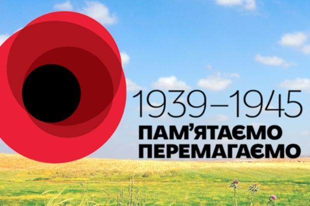 Щодо заходів з відзначення у 2015 році 70-ї річниці Перемоги над нацизмом у Європі та 70-ї річниці завершення Другої світової війни